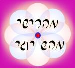 Maharishi 8a