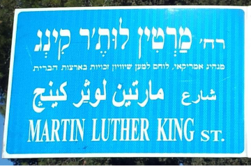 Martin Luther King St. 2