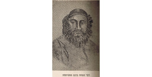 rabbi-simchah-bunim-of-peshischa