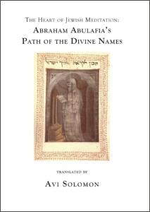Solomon Abulafia cover